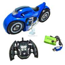 Motocicleta 50 cm cu telecomanda si acumulatori